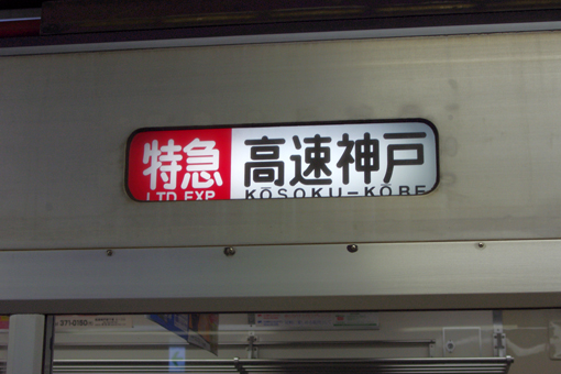 2012_03_27_obara_masahiro002.jpg