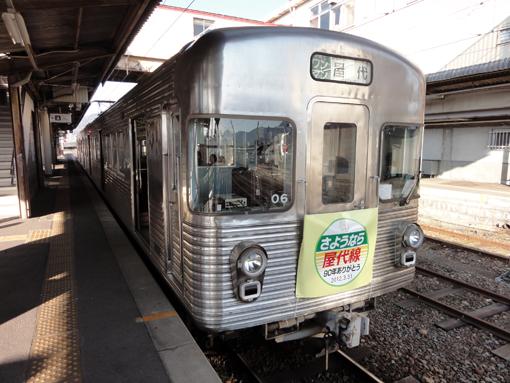 2012_03_27_sakai_tetsuro001.jpg