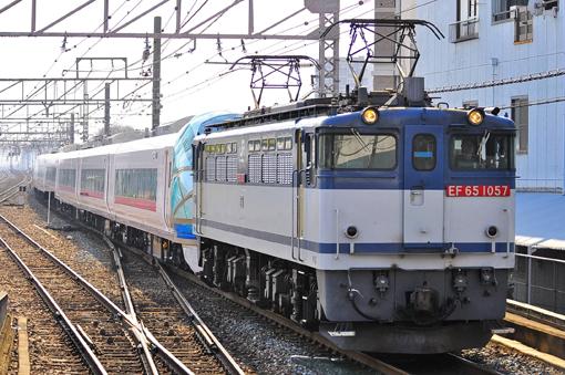 2012_03_28_ito_ken001.jpg