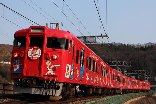 2012_03_28_nakamura_yukyu001.jpg