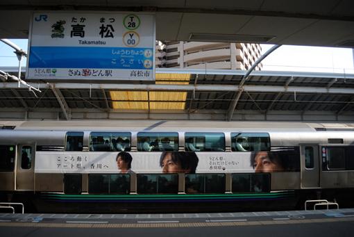 2012_03_29_nonaka_reo002.jpg