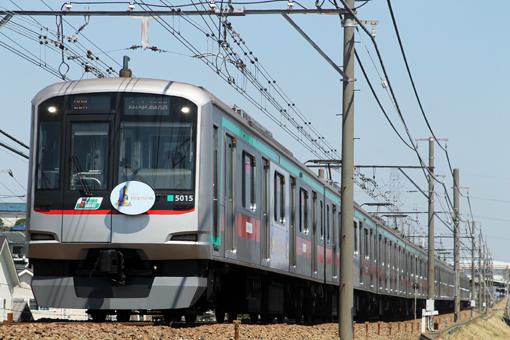 2012_04_08_one_hidetoshi002.jpg