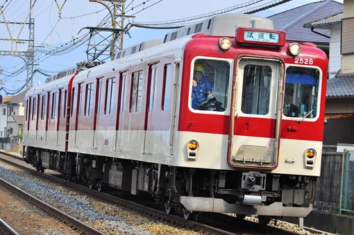 2012_04_10_ito_ken001.jpg