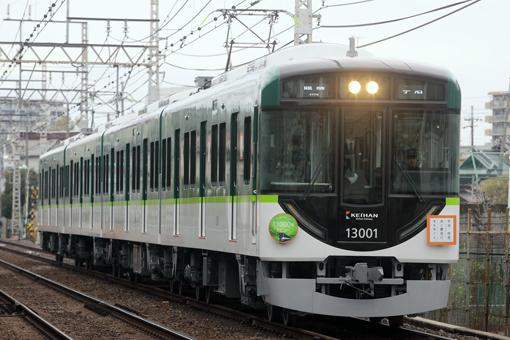 2012_04_14_hirao_akihiro001.jpg