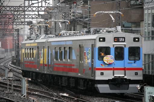 2012_04_14_tsutsumi_ryota003.jpg