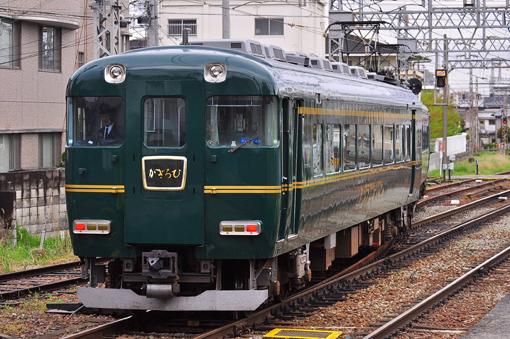 2012_04_20_ito_ken001.jpg