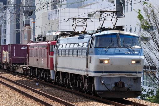 2012_04_21_imose_mitsuhiro001.jpg