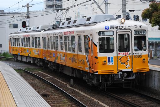 2012_04_26_nonaka_reo001.jpg