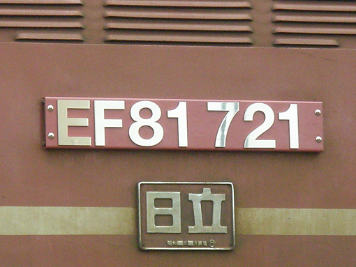 2012_05_02_miyajima_masayuki003.jpg