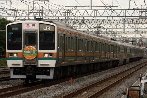 2012_05_12_hagiwara_ryo001.jpg