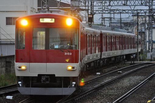 2012_05_15_ito_ken001.jpg