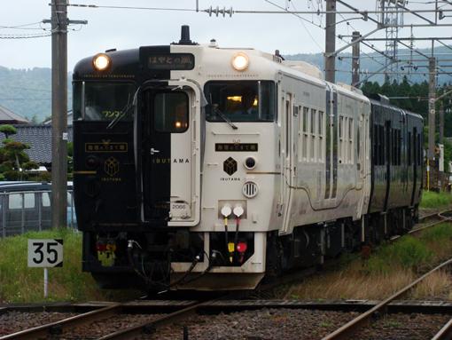 2012_05_15_yukimura_koji001.jpg
