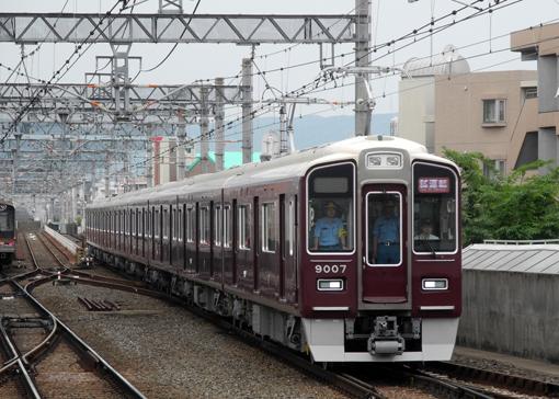 2012_05_22_inoue_ryoichi001.jpg