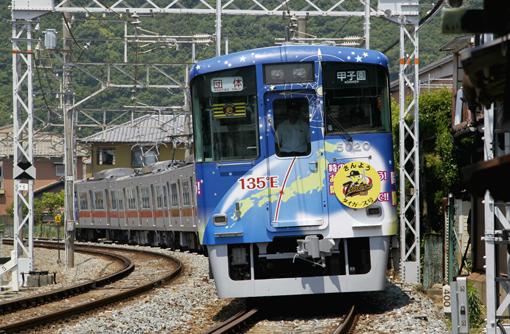 2012_05_27_hiroura_norihiko001.jpg