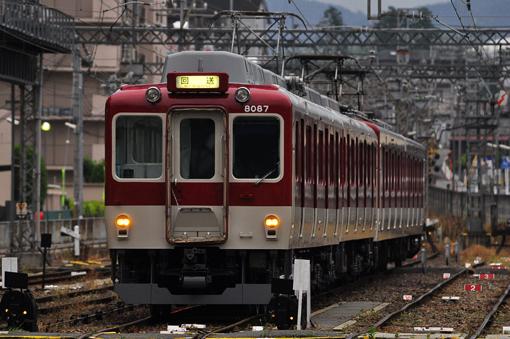 2012_06_04_ito_ken001.jpg