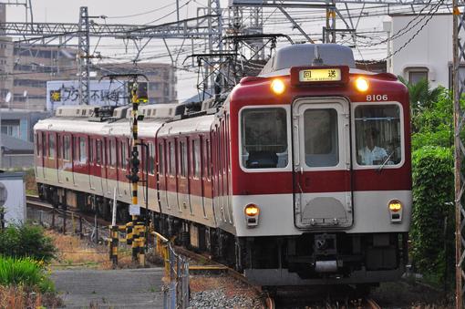 2012_06_07_ito_ken001.jpg