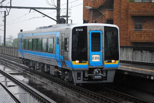 2012_06_08_nonaka_reo001.jpg