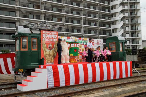 2012_06_10_nakagawa_kensei001.jpg