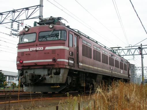 2012_06_12_miyajima_masayuki002.jpg