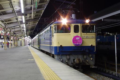 2012_06_14_tai_tadashi001.jpg