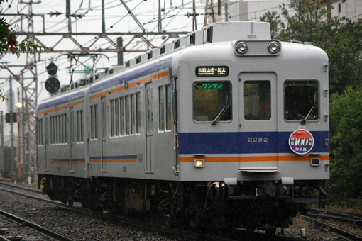 2012_06_16_hashi_naoki001.jpg