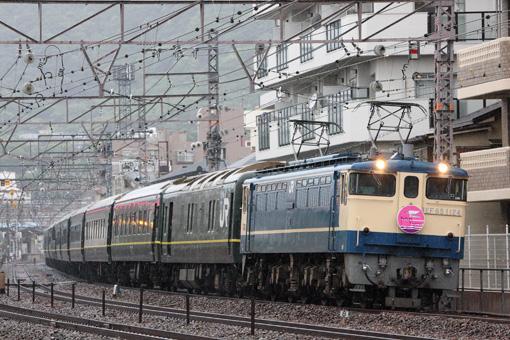 2012_06_16_suzuki_yudai001.jpg