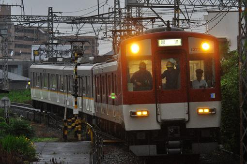 2012_06_21_ito_ken001.jpg