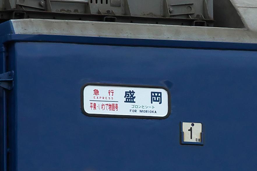 2012_06_23_hirakura_nobuhiro004.jpg