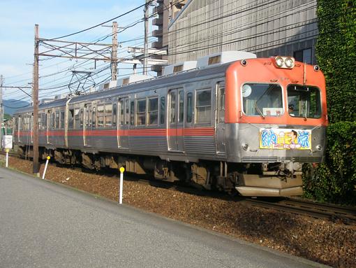 2012_06_23_miyajima_masayuki001.jpg