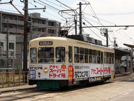 2012_06_30_oshima_tetsuya001.jpg