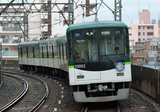 2012_07_01_konishi_taihei001.jpg