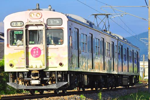 2012_07_02_ito_ken001.jpg