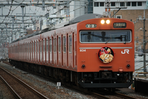2012_07_03_hashi_naoki002.jpg