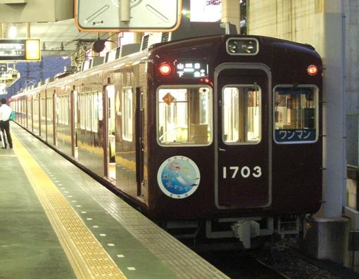2012_07_03_matsuoka_nobuhiko001.jpg