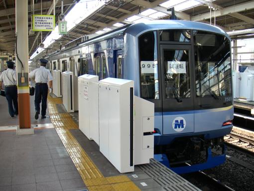 2012_07_04_fukuda_satoshi001.jpg