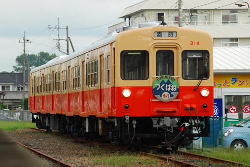 2012_07_07_kawasaki_junpei001.jpg