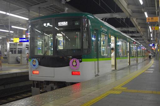 2012_07_09_obara_masahiro001.jpg