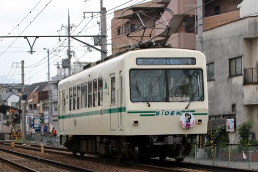 2012_07_14_sano_toru001.jpg