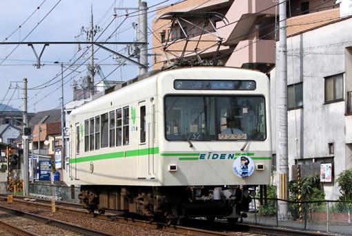 2012_07_14_sano_toru002.jpg