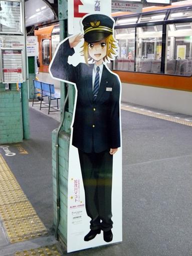 2012_07_14_sano_toru003.jpg