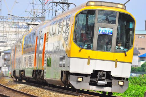 2012_07_22_ito_ken001.jpg