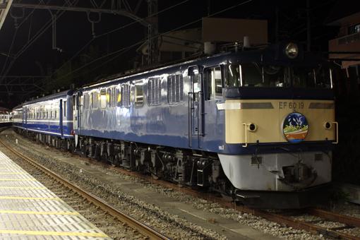 2012_08_03_ishii_yuki001.jpg