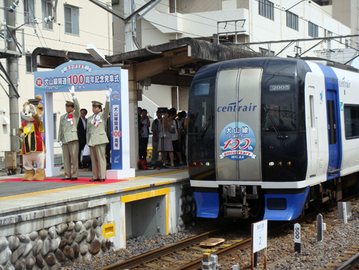 2012_08_06_yoshida_tatsuhito001.jpg
