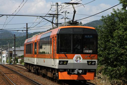 2012_08_09_nakabo_masao001.jpg
