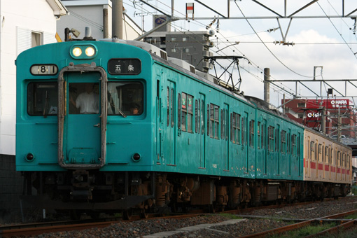 2012_08_15_hashi_naoki001.jpg