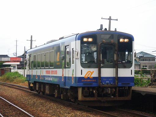 2012_08_25_miyajima_masayuki003.jpg