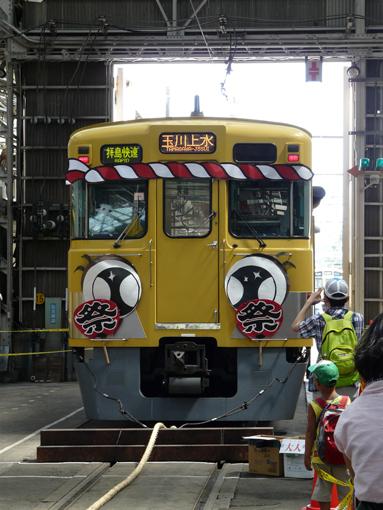 2012_08_25_tamaki_yuichi003.jpg