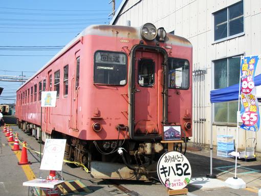 2012_08_26_miyajima_masayuki004.jpg