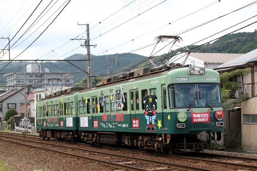 2012_08_26_sano_toru001.jpg