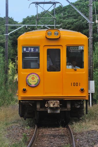 2012_08_26_toyoshima_tatsuya002.jpg
